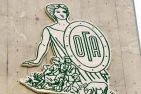 Σήμερα η καταβολή οικογενειακών επιδομάτων από τον ΟΓΑ σε 3.041 δικαιούχους