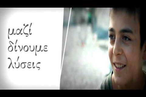 Περιφέρεια Πελοποννήσου - Αλληλεγγύη στους πρόσφυγες