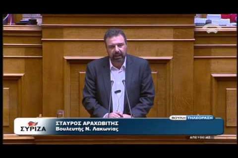 Ο Σ. Αραχωβίτης για τις ευνοϊκές ρυθμίσεις στο φορολογικό για τους αγρότες