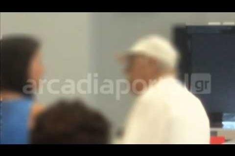 ArcadiaPortal.gr Αγανακτισμένος συνταξιούχος στην τράπεζα