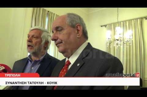 ΑrcadiaPortal.gr Η ανεργία και τα απορρίμματα στο επίκεντρο