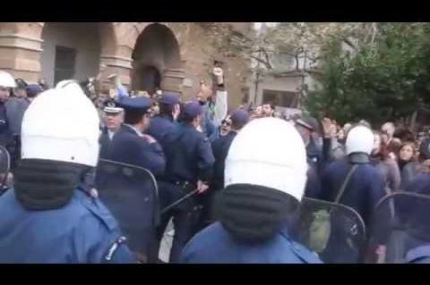 ArgolidaPortal.gr Ναύπλιο διαμαρτυρία για την ανακήρυξη του πρωθυπουργού Α Σαμαρά ως επίτιμου δημότη