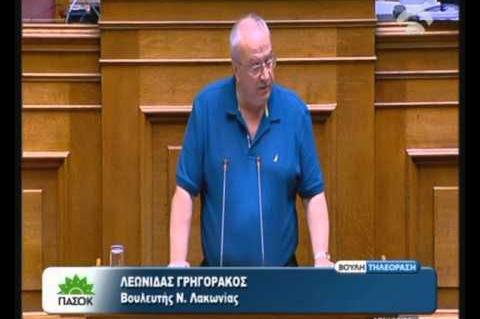 Λεωνίδας Γρηγοράκος - Βουλή 27/05/2015