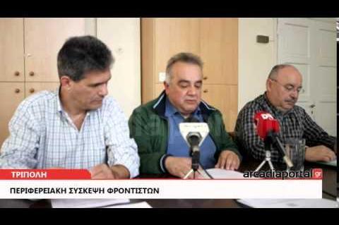 ArcadiaPortal.gr Αντιδράσεις για τις αλλαγές στην ιδιωτική εκπαίδευση